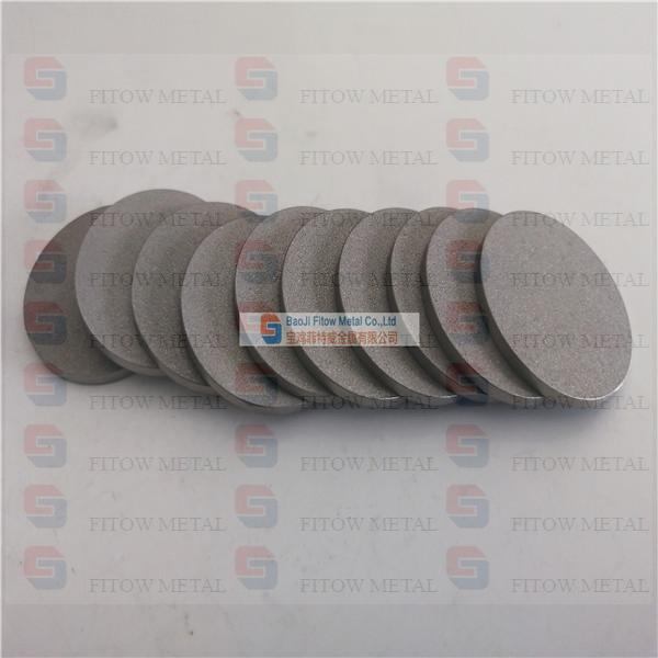 Porous structure metal powder sintered filter elements
